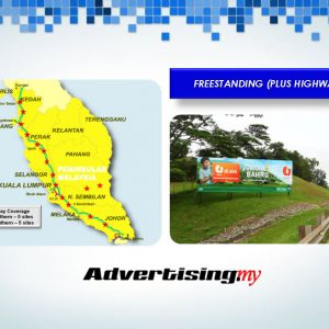 Northsouth expressway PLUS HIGHWAY advertising billboard